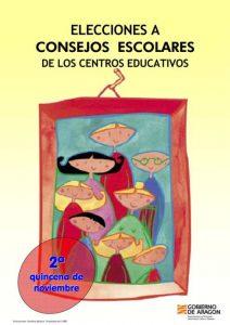 cartel_elecciones_ce_2016