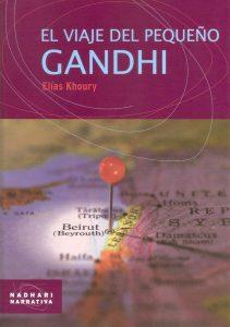 Gandhi16-17